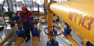 Lukashenko has approved the amendments to the gas contract with Russia