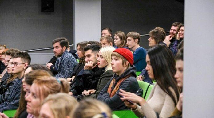 Muscovites are invited to a conference in landscape design