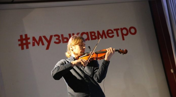 """Started receiving applications for participation in the new season of the project """"music in the metro"""""""