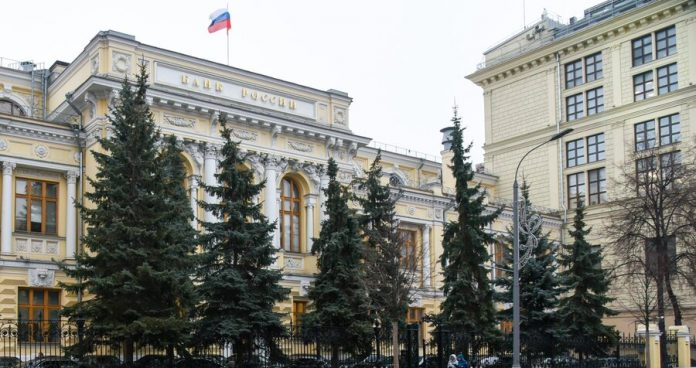 The Bank of Russia revoked the license of the Moscow