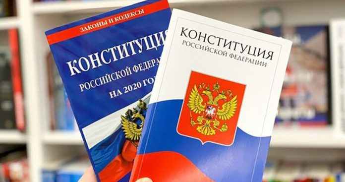 Day of voting on amendments to the Constitution will be output