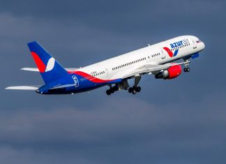 Flying to Moscow the plane from Colombo returned due to a technical fault