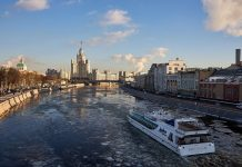 Forecasters said the weather on Friday in Moscow