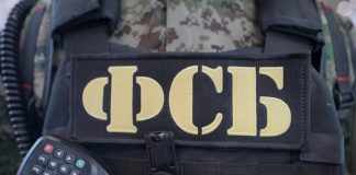 In Kazan have detained three members of an extremist organization