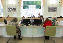 In the banking environment had endorsed the changes proposed by the Central Bank