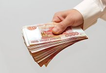 In the MOE denied the information about the radioactive money in the Bank capital