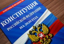 In the state Duma extended the deadline for submission of amendments to the draft Constitution