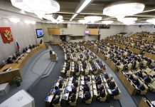In the state Duma supported the amendment on the deprivation of the ex-President of immunity