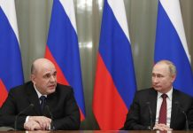 Putin has told, why chose mishustina head of the Cabinet