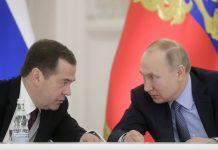 Putin said that in advance discussed with Medvedev the resignation of his government