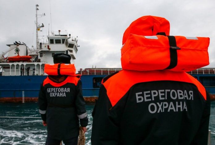 Russian border guards detained in the sea of Azov ship with Ukrainians