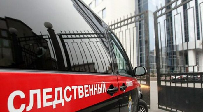 SK seeks the arrest of the accomplice of murder of the thief in law Yaponchik