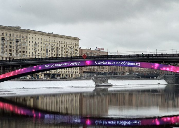 Smolensky metro bridge first placed Valentine Muscovites