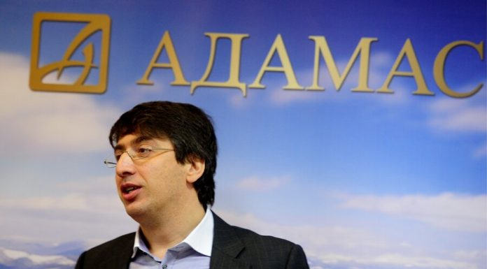 """The court in absentia arrested the former Director of """"Adamas"""" Weinberg"""