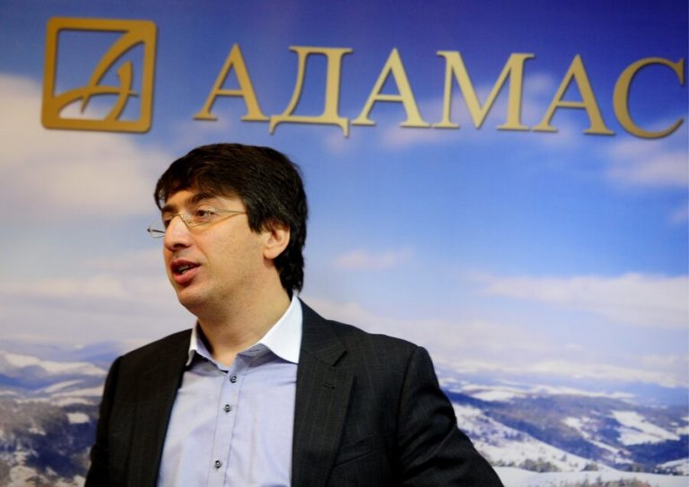 "The court in absentia arrested the former Director of ""Adamas"" Weinberg"