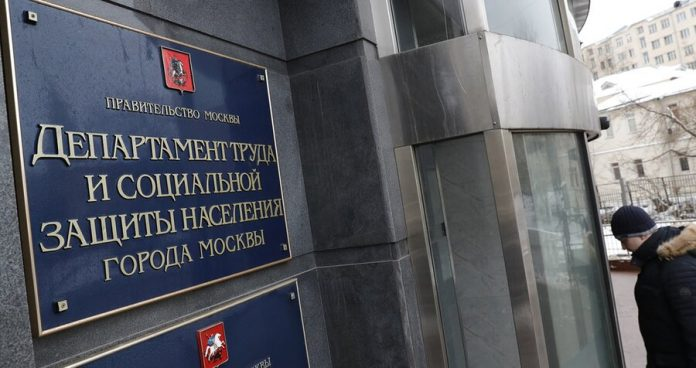 The Department of labor and social protection told about the children departed from their parents