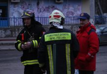 The fire occurred in a residential building near Yekaterinburg
