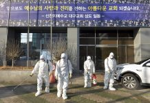 The first death case of coronavirus recorded in South Korea