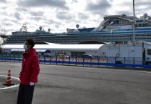 The Russians have not found among the new group of infected Japanese liner
