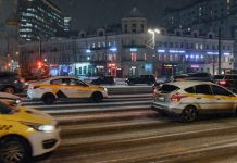 Yellow level weather risk announced in the capital due to icy conditions