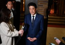 Prime Minister of Japan said that the Olympic games 2020 will hold not later than the summer of 2021