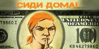 """Putin's """"tax the rich"""": whether to withdraw deposits from banks"""