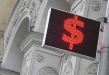 The dollar exceeded 80 rubles