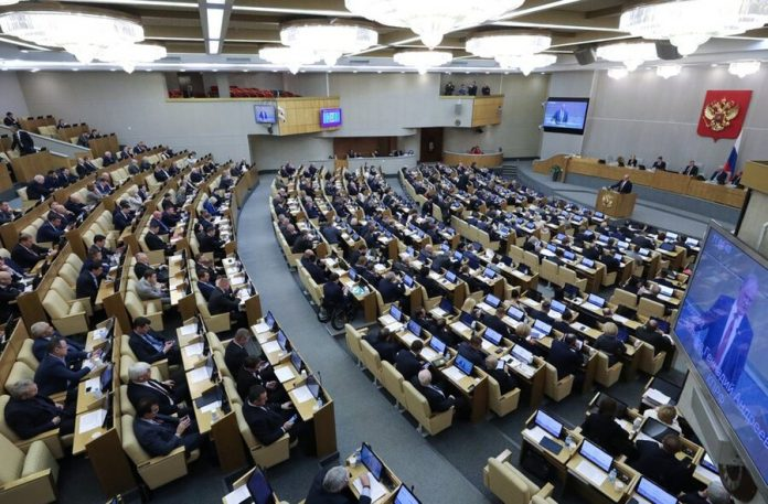 The state Duma has supported the project on expansion of powers of the Cabinet because COVID-19