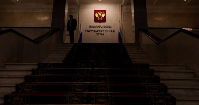 The state Duma will consider the law on support of citizens and businesses due to coronavirus