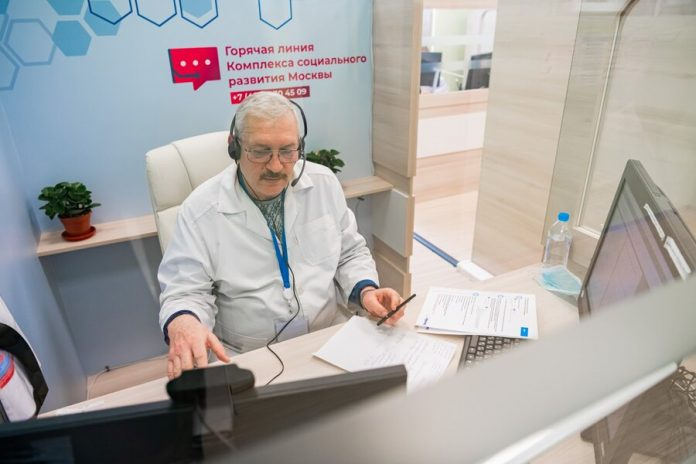 About 200 doctors monitoring the condition of patients with COVID-19 via telemedicine