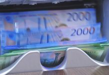 Banks of the Russian Federation will issue business interest-free loans to pay salaries