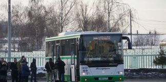 Bus routes will change at the station Shcherbinka at the IDC