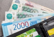 Experts believe that there is a sharp increase defaults on microloans in Russia