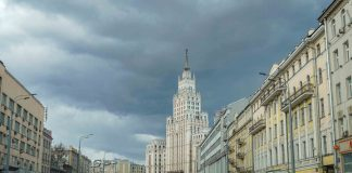 Forecasters said about the preservation of unstable weather in Moscow during the week