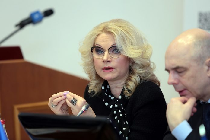 Golikova said Putin on the need to extend the quarantine point