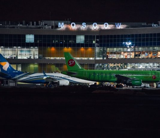 In Moscow cancelled over 60 flights