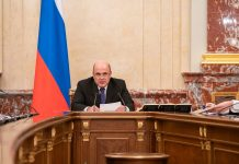 Mishustin criticized the decision of the governors to close the borders regions