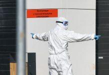Mishustin has reminded that the peak of the pandemic coronavirus fail