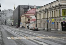 Mishustin said that the bankruptcy procedure against the background of the coronavirus will be free