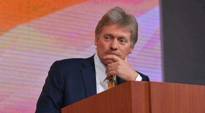 Peskov said, where is Putin