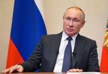 Putin signed a package of laws on the protection and promotion of investments