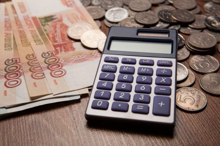 Salary accounts of citizens in banks will not be subject to taxes on the interest