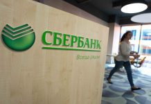Sberbank explained the terms of credit vacation