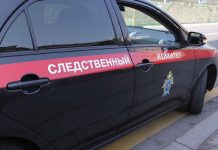 SK checks after leaving the parents of the baby at the entrance of the house in Shcherbinka