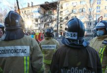 SK named the main version of the explosion in Orekhovo-Zuyevo