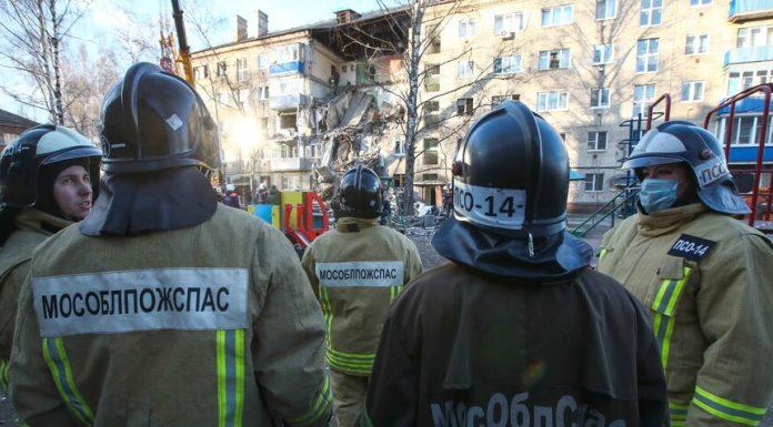 SK named the main version of the explosion in Orekhovo-Zuyevo