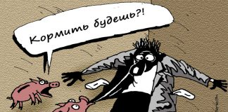 The business estimated the loss from the coronavirus: the work can lose 10 million Russians