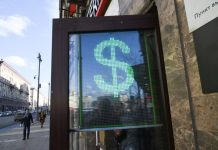 The dollar in early trading amounted to 76,49 ruble