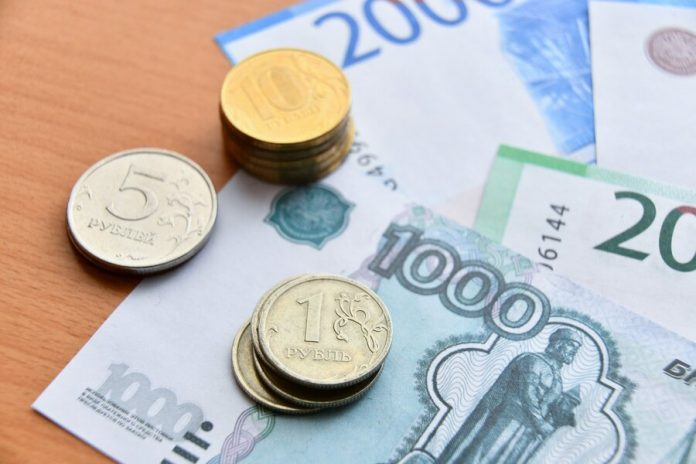 The expert gave a forecast of the ruble in the near future