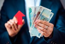 The expert predicted the rise of the Russian economy in 2021